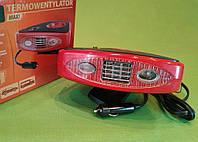 Автомобільний обігрівач (тепловентилятор)