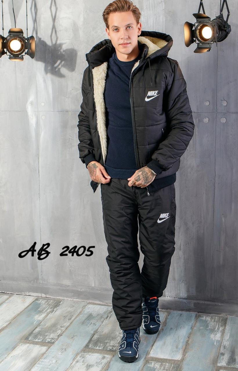 Мужской зимний теплый прогулочный костюм на синтепоне: штаны и куртка на овчине, реплика Nike