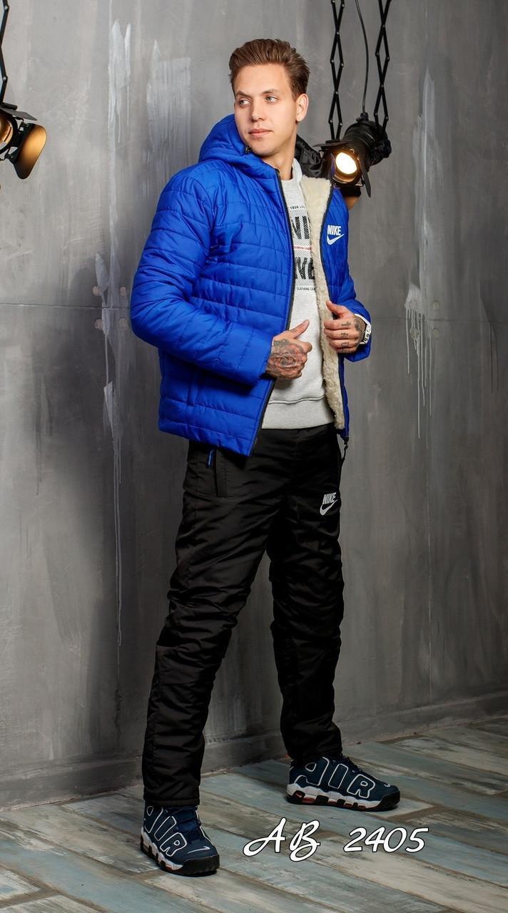 Мужской зимний стеганный прогулочный костюм на синтепоне: куртка на овчине и штаны на синтепоне, реплика Nike
