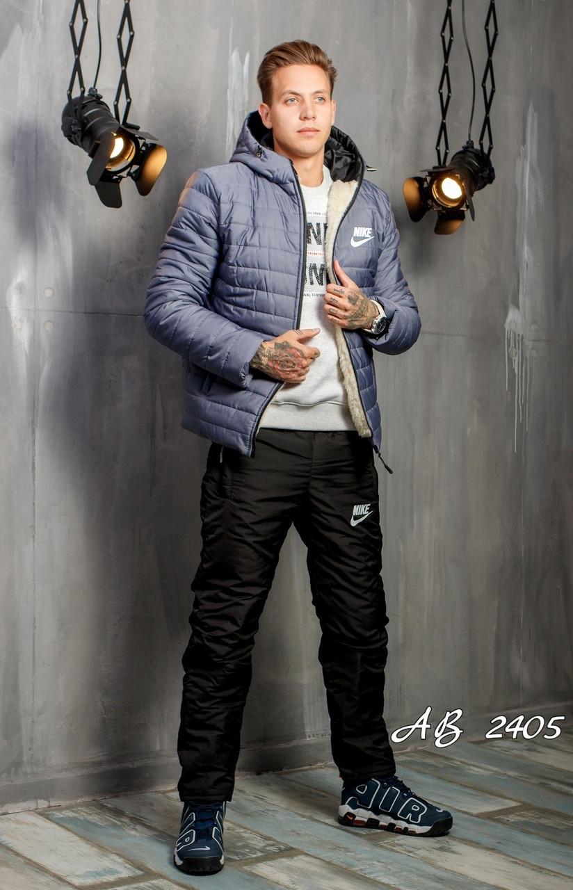 Мужской зимний стеганный прогулочный костюм на синтепоне: штаны и куртка на овчине, реплика Nike