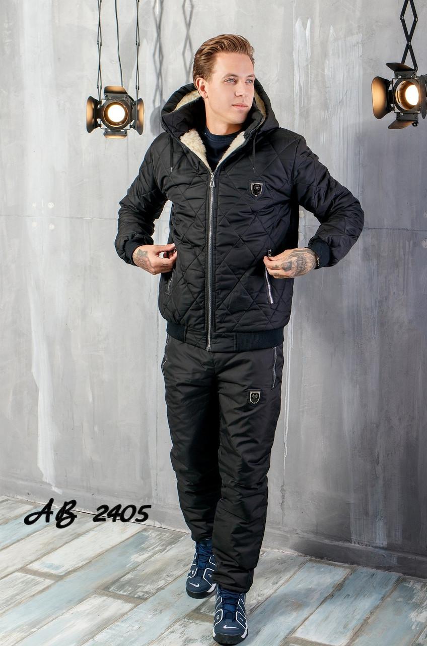 Мужской зимний стеганный прогулочный костюм на синтепоне: куртка на овчине и штаны на синтепоне