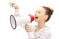 Тренинг «Навыки публичного выступления»