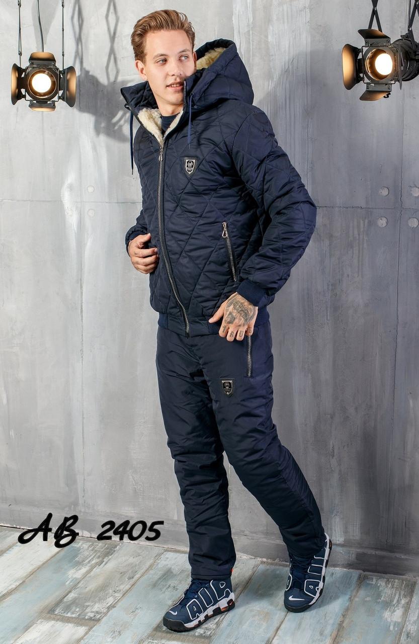 Мужской зимний стеганный прогулочный костюм на синтепоне: штаны и куртка на овчине