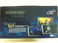 Микрофон SHURE SVX-SM58 2 радиомикрофона