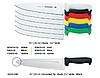 Шеф нож кухонный проф. лезвие L=200мм, голубая ручка В5610-8 Mundial 4120027, фото 2