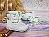Детские сапоги дутики зимние белые, фото 5