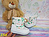 Детские сапоги дутики зимние белые, фото 6