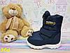 Детские сапоги дутики на липучках синие зимние очень теплые, фото 6