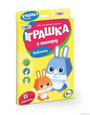 "Гр Игрушка из бумаги ""Зайчата"" 202-01 (32) ""STRATEG"""