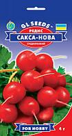 Редис Сакса Нова сорт суперпопулярный среднеранний хрустящий мякоть нежная, упаковка 4 г