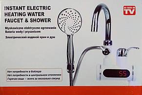Проточный водонагреватель Water heater Delimano с душем  боковое подключение, фото 3