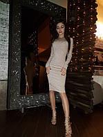 Женское модное приталенное платье из люрекса