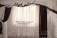 Жесткий ламбрекен Вензель шоколад 4м