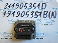 Коммутатор модуль зажигания VAG 191905351A, 211905351D, 191905351B