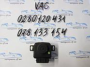 Датчик положения дроссельной заслонки VAG 78133154, 0280120431