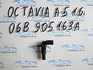 Датчик положения распредвала VAG, 06B905163A