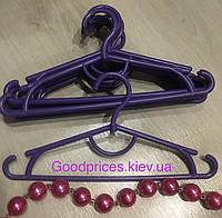Вешалки плечики для детской одежды