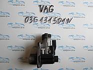Клапан егр EGR vag, 03G131501N