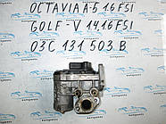 Клапан егр EGR Vag 03C131503B