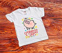 """Детская футболка """"С Новым Годом"""""""