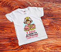 """Детская футболка """"Я хочу на новый год шестизначных сумм на счет"""""""