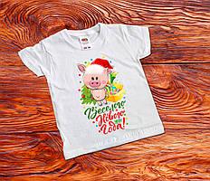 """Детская футболка """"Веселого Нового Года"""""""