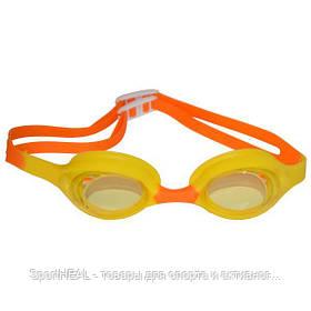 Окуляри для плавання дитячі J168-1. Колір жовтий