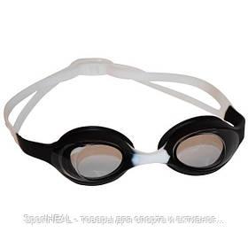 Окуляри для плавання дитячі J168-2. Колір чорний
