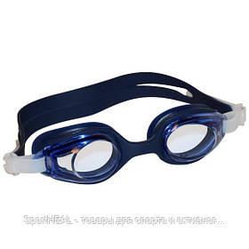Окуляри для плавання дорослі SEL-1110-6. Колір синій.
