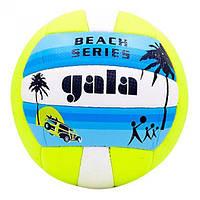 Мяч волейбольный GALA PVC ZVB-5112