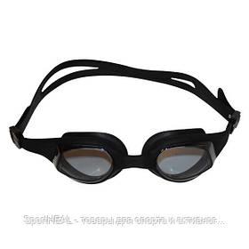Очки для плавания взрослые SEL-2900-1