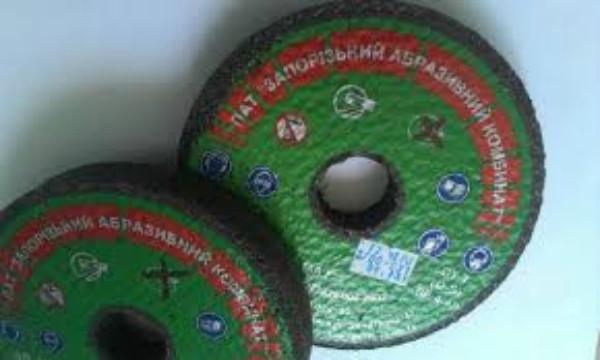 Круг шлифовальный на бакелитовой связке 14А 1 500х63х203 F22 Т ЗАК