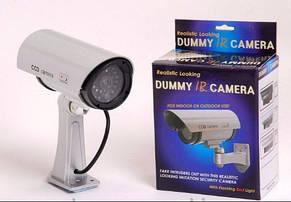 Видеокамера муляж, камера обманка DUMMY IR CAMERA 2022-1, фото 3