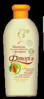 Натуральный Шампунь-бальзам-кондиционер «Фитория»-придает им блеск, объем и  силу(230мл,Украина)