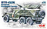 Сборная модель: Бронетранспортер БТР-152K (ICM72521)