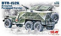 Сборная модель: Бронетранспортер БТР-152K (ICM72521), фото 1