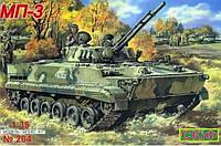 Сборная модель: Современная боевая машина пехоты БМП-3 (MK204), фото 1