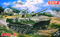 Сборная модель: Боевая машина десанта БМД-1П (MK223), фото 1