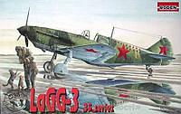 Сборная модель: Истребитель LAGG-3 (серия 35) (RN038), фото 1
