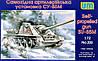 Сборная модель: Самоходная артиллерийская установка СУ-85М (UM335)