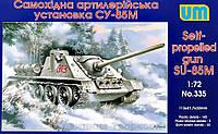 Сборная модель: Самоходная артиллерийская установка СУ-85М (UM335), фото 1