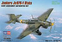Сборная модель: Бомбардировщик Junkers Ju-87G-1 Stuka (HB80287), фото 1