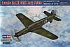 Сборная модель: Немецкий истребитель Dornier Do335 Pfeil (HB80293)