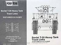 Пластиковые траки (гусеницы) для советского танка T-35 (HB81011), фото 1
