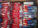 Клей Humbrol, для пластиковых моделей, 24мл, (тюбик) (HUM-AE4422), фото 10