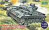 Сборная модель: Немецкий танк Pz.Kpfw III Ausf. L (UM272)