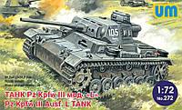 Сборная модель: Немецкий танк Pz.Kpfw III Ausf. L (UM272), фото 1