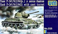 Сборная модель: Советский танк Т-34/76 (1942г.) с литой башней (UM325), фото 1