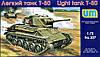 Сборная модель: Легкий советский танк T-80 (UM307)