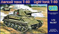 Сборная модель: Легкий советский танк T-80 (UM307), фото 1